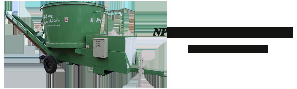 NPC260